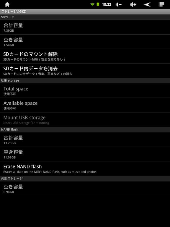 snap20111012_182211
